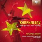 フレンニコフ(1913-2007) / 協奏曲集 レーピン、キーシン、ヴェンゲーロフ、フレンニコフ、フェドセーエフ