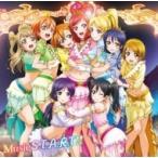 μ's / 『ラブライブ!』 μ's 6th single「Music S.T.A.R.T!!」 【DVD付通常盤】 国内盤 〔CD Maxi〕