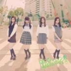 SKE48 / 賛成カワイイ! (+DVD)【通常盤 Type-C】  〔CD Maxi〕