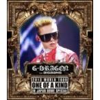 bigbang通販専門店ランキング27位 G-DRAGON (BIGBANG) ジードラゴン / G-DRAGON 2013 WORLD TOUR 〜ONE OF A KIND〜 IN JAPAN DOME SPECIAL (Blu-ray) 【通常盤】  〔BLU-RAY DIS