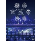 LEGEND OF 2PM in TOKYO DOME  DVD