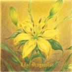 Dragon Ash ドラゴンアッシュ / Lily 【初回限定盤】  〔CD Maxi〕