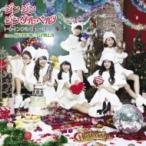 トゥィンクルヴェール from SUPER☆GiRLS / ジン ジン ジングルベル (+DVD)  〔CD Maxi〕