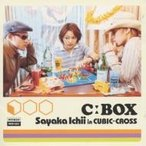 市井紗耶香in Cubic-cross / C: BOX  〔CD〕