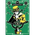 JoJonium ジョジョの奇妙な冒険 函装版 2 愛蔵版コミックス / 荒木飛呂彦 アラキヒロヒコ  〔コミック〕