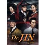 Dr.JIN <完全版> Blu-ray BOX1  〔BLU-RAY DISC〕