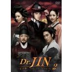 DR.JIN<完全版>メイキング2  〔DVD〕