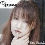 浜田麻里 ハマダマリ / Persona  〔SHM-CD〕