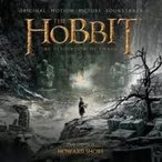 the hobbit the desolation of smaug onlineの画像