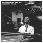 Ahmad Jamal �����ޥåɥ���ޥ� / Complete Ahmad Jamal Trio Argo Sessions (9CD) ͢���� ��CD��