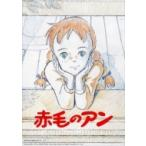 赤毛のアン Blu-rayメモリアルボックス  〔BLU-RAY DISC〕