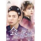 会いたい DVD SET2  〔DVD〕