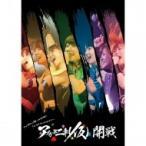 アップアップガールズ (仮) / アップアップガールズ 1st ライブハウスツアー アプガ第二章開戦  〔DVD〕