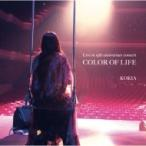 KOKIA コキア / COLOR OF LIFE  〔CD〕