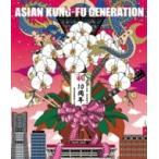 ショッピングKUNG-FU ASIAN KUNG-FU GENERATION (アジカン) / 映像作品集9巻 デビュー10周年記念ライブ 2013.9.14 ファン感謝祭 (Blu-ray)  〔BLU
