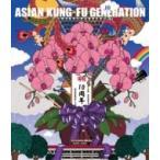 ショッピングKUNG-FU ASIAN KUNG-FU GENERATION (アジカン) / 映像作品集10巻 デビュー10周年記念ライブ 2013.9.15 オールスター感謝祭 (Blu-ra