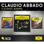 オムニバス(管弦楽) / アバド〜3 Classic Albums(ブラームス、ロッシーニ、ヴェルデ