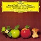 Vivaldi ヴィヴァルディ / 協奏曲集『四季』 シュヴァルベ、カラヤン&ベルリン・フィル 国内盤 〔SHM-CD〕