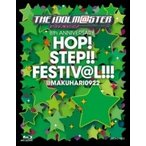 アイドルマスター / THE IDOLM@STER 8th ANNIVERSARY HOP!STEP!!FESTIV@L!!!@MAKUHARI0922  〔BLU-RAY DISC〕