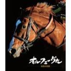 競馬 / オルフェーヴル 〜金色の伝説〜  〔BLU-RAY DISC〕