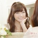 三森すずこ / 好きっ【通常盤】  〔CD〕