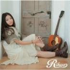 Rihwa リファ / 春風  〔CD Maxi〕