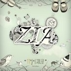 Zia (Korea) ジア / Vol.3:  11 Days Have Passed  〔CD〕