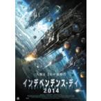 インデペンデンス・デイ2014  〔DVD〕