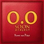 SO.ON project / 卒業アルバム2014 〜夢のPiece〜 (+DVD)  〔CD〕