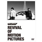 the pillows ピロウズ / REVIVAL OF MOTION PICTURES (2枚組DVD)  〔DVD〕
