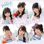 palet / Keep on Lovin' You 【Type-C】  〔CD Maxi〕
