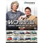 名車再生  クラシックカー ディーラーズ DVD-BOX