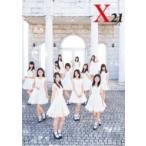 X21 / 明日への卒業 (+PHOTOBOOK)【初回生産限定盤】  〔CD Maxi〕