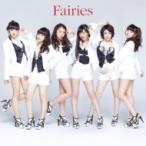 Fairies フェアリーズ / Fairies (+Blu-ray)  〔CD〕
