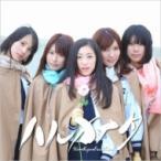 ひめキュンフルーツ缶 / ハルカナタ 【通常盤A】  〔CD Maxi〕