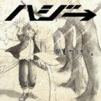 ハジ→ / 卒業サヨナラ。  〔CD Maxi〕