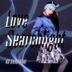 柴咲コウ / ラブサーチライト (+DVD)【初回限定盤】  〔CD Maxi〕