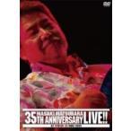 �������� �ޥĥХ�ޥ��� / �������� 35th Anniversary Live At Stb139 21 Nov 2013  ��DVD��