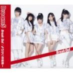 Dream5 ドリームファイブ / Break Out  /  ようかい体操第一  〔CD Maxi〕