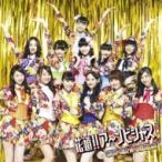 SUPER☆GiRLS スーパーガールズ / 花道!!ア〜ンビシャス  〔CD Maxi〕