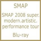 SMAP スマップ / SMAP 2008 super.modern.artistic.performance tour (Blu-ray)  〔BLU-RAY DISC〕