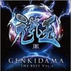 オムニバス(コンピレーション) / 元気玉 -GENKIDAMA THE BEST Vol.2-  〔CD〕