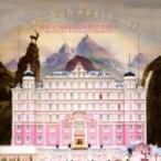 グランド ブダペスト ホテル / 「グランド・ブダペスト・ホテル」オリジナル・サウンドトラック 国内盤 〔CD