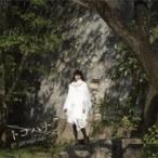 やなぎなぎ / トコハナ【通常盤】TVアニメ「ブラック・ブレット」エンディングテーマ  〔CD Maxi〕