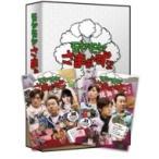 モヤモヤさまぁ〜ず2 DVD-BOX(VOL.20、VOL.21)  〔DVD〕