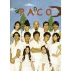 Paco〜パコと魔法の絵本〜 from「ガマ王子vsザリガニ魔人」谷花音バージョン  〔DVD〕
