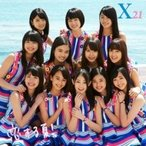 X21 / 恋する夏! (+DVD)  〔CD Maxi〕