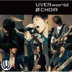 UVERworld ウーバーワールド / Φ CHOIR  〔CD〕