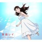 安田レイ / パスコード4854 【期間生産限定盤】  〔CD Maxi〕