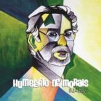 Humberto De Morais / Imagem 輸入盤 〔CD〕